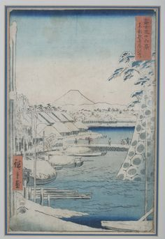 "Colored Wood Block Prints, 19th c. ""Sukiyabashi"" from 36 Views of Fuji Framed under glass. 13 1/2"" x 8 1/2"", frame: 19"" x 14 1/4"""