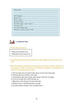 Εθνικό Κεντρο Τεκμηρίωσης   National Document...