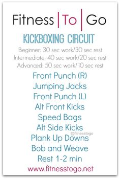 Kickboxing Circuit