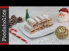 Χιονάτες σοκολάτας- Χριστουγεννιάτικη συνταγή (lamingtons) | Foodaholics - YouTube