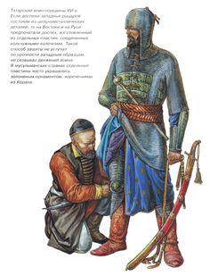 Tatar warrior, half of the 16th century