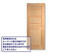 木製ドア   輸入ドア  木製玄関ドア J-MAX web site