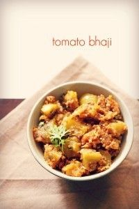 tomato bhaji recipe, how to make tomato bhaji recipe | tomato recipes