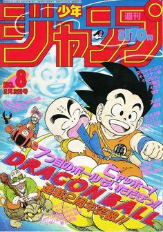 Weekly Shōnen Jump Dragon Ball No. 8