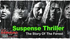 "Suspense Thriller ""The Forest"" | Tinu Verma , http://bostondesiconnection.com/video/suspense_thriller_the_forest__tinu_verma/,"