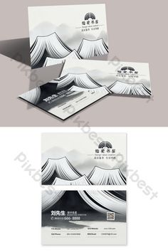 Ink creative bookstore library writer personal company business card#pikbest#templates Company Business Cards, Business Card Psd, Business Card Design, Teachers Day Poster, Powerpoint Word, Teachers' Day, Sign Design, Book Recommendations, Writer