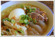 goto (beef congee-Filipino recipe)