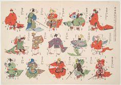Historical Evolution of Style: Japan, Illustrations c.1868-1908   http://lostsplendor.tumblr.com/post/48618015026