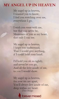 I Miss You Quotes, Son Quotes, Mother Quotes, Loss Of A Loved One Quotes, Baby Quotes, Daughter Quotes, Loved One In Heaven, Mom In Heaven Poem, Missing Someone In Heaven