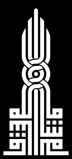 Maşallah   ﷽ کڪګڬڭڮگڰڱڲڳڴ؇؇؆؈؏ؑؓ٘ڠ؟ۼؤئݲةّ٘ٚ٣٭ۜ۞ٌّّ ݰݯݱﭼﱇﱇﱑﱒﱔﰡﰠﰴﰳ*ﱞﱎﱸﱷﲂﲴﳀدﳐدهﶊﶊهﶊﶺ﷽ﷲﻄﻈ ::::ﷻ☝️ ♔ﷲ ﷳ❥♡ ﷺ ﷴ ﷵ ♤✤❦♡ ۩ ✿⊱╮☼﷼ ☾ ﮪ؏ ♔❥♡ अमिताभ♤ ✿⊱╮☼ ☾PINTEREST.COM christiancross ☀ قطـﮧ ⁂⥾   ﷳ❥  ◐ ⦿ ⥾ ❤❥◐ •♥•*⦿[†] ☪﷽ ::::