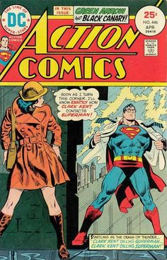 Action Comics (1938 series) #446 (April 1975), Bob Oksner pencils & inks