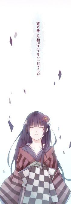 Anime: La fille des enfer