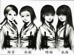 Handmaidens - Fatal Frame Wiki - Games, characters, ghosts and all things Fatal Frame