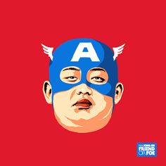 "Pop culture artist Butcher Billy strikes again. His new series ""Friend or Foe"" is a satirical portrayal of Kim Jong-Un: ""Giving North Korean supreme leaders… Cultura Pop, Kim Jong Un, Dc Comics, Hipster Babies, Grid Design, Branding, Retro Art, Cool Logo, Cute Drawings"