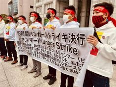 In March 20, Myanmars in Japan, go on hunger strike to request urgent actions from UN on Myanmar crisis. #whatshappeninginmyanmar Hunger Strike, Military Coup, United Nations, Japan, Shit Happens, March, Japanese, Mac