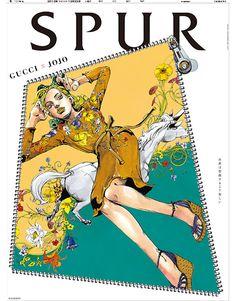 2012年12月22日付 朝刊全15段 集英社 @JOJOの奇妙な冒険×GUCCI コラボ @SPUR Pop Art Design, Book Design, Jojo Anime, Japanese Typography, Jojo Memes, Japan Design, Jojo Bizzare Adventure, Jojo Bizarre, Magazine Design