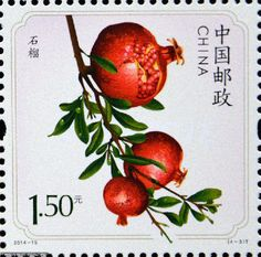 Pomegranate. China Post releases scented fruit stamps, 2014