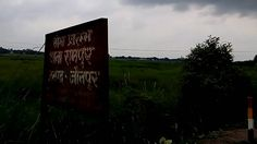 dharora pul bhadohi