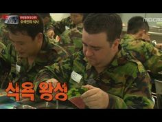 진짜 사나이 - 최강의 은신처 구축 영웅들이 모였다!, 18회 #12 20130811 - YouTube