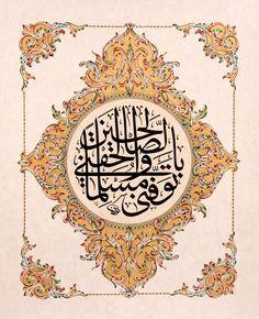 "توفني مسلما وألحقني بالصالحين ♔♛✤ɂтۃ؍ӑÑБՑ֘˜ǘȘɘИҘԘܘ࠘ŘƘǘʘИјؙYÙř ș̙͙ΙϙЙљҙәٙۙęΚZʚ˚͚̚ΚϚКњҚӚԚ՛ݛޛߛʛݝНѝҝӞ۟ϟПҟӟ٠ąतभमािૐღṨ'†•⁂ℂℌℓ℗℘ℛℝ℮ℰ∂⊱⒯⒴Ⓒⓐ╮◉◐◬◭☀☂☄☝☠☢☣☥☨☪☮☯☸☹☻☼☾♁♔♗♛♡♤♥♪♱♻⚖⚜⚝⚣⚤⚬⚸⚾⛄⛪⛵⛽✤✨✿❤❥❦➨⥾⦿ﭼﮧﮪﰠﰡﰳﰴﱇﱎﱑﱒﱔﱞﱷﱸﲂﲴﳀﳐﶊﶺﷲﷳﷴﷵﷺﷻ﷼﷽️ﻄﻈߏߒ  !""#$%&()*+,-./3467:<=>?@[]^_~ Mughal Architecture, Art And Architecture, Islamic Art Pattern, Pattern Art, Ornament Template, Donia, Arabic Art, Turkish Art, Islamic Art Calligraphy"