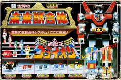 五獅百獸王|百獣王ゴライオン|Beast King GoLion|未來獸合體|未來獣合体|DX Chogokin| DX超合金