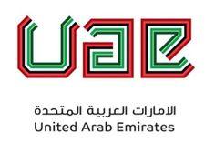 מיתוג איחוד האמירויות הערביות ובחירתהלוגו