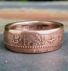 Bronze Coin Ring - Chinese Hunan Province Coin Ring - China Coin Ring - Size: 8 1/4