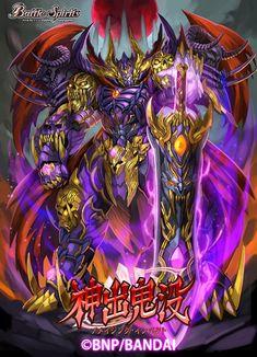 Fantasy Monster, Necromancer, Dragon Art, Royal Navy, Digimon, Akatsuki, Anime Characters, Badass, Action Figures