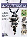 Мобильный LiveInternet Альбом«Coster's Beads in Motion» | Natali_Vasilyeva - Дневник Natali_Vasilyeva |