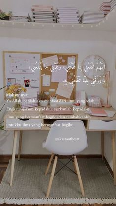 Pray Quotes, Hadith Quotes, Quran Quotes Love, Muslim Quotes, Qoutes, Quran Wallpaper, Love Quotes Wallpaper, Islamic Quotes Wallpaper, Vie Motivation