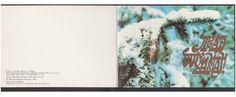 Postkaart - HeadUut Aastat ( EKP KK Kirjastus1984)
