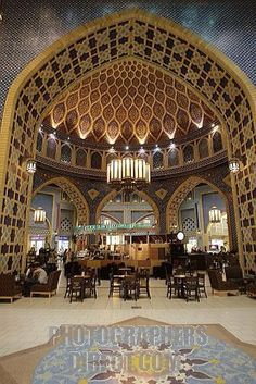 Starbucks in Dubai at the Ibn Battuta Mall - my favourite Starbucks place