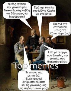 Ancient Memes, Top Memes, Humor, Movies, Movie Posters, Funny Shit, Kai, Greek, Films