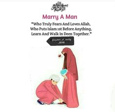 Islamic Quotes On Marriage, Muslim Couple Quotes, Islam Marriage, Muslim Love Quotes, Love In Islam, Islamic Love Quotes, Islamic Inspirational Quotes, Women In Islam Quotes, Quran Quotes Love