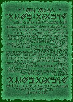 The Emerald Tablet of Hermes,  one of the earliest magical documents,  begins with the affirmation: All things are from One.  The very heart of magical philosophy and practice is this doctrine of the essential unity of all things.
