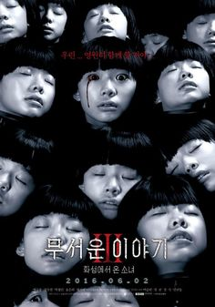 """[Photos] Added main poster and release date for the upcoming #koreanfilm """"Horror Stories 3"""""""