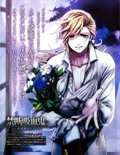 Kindan Vampire/#1443958 - Zerochan