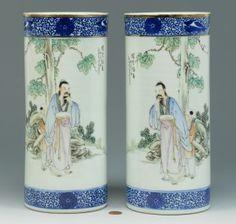 Lot 495: Pair of Chinese Poem Hat Stands - Image 1 -  to bid online, visit our catalog at http://www.liveauctioneers.com/catalog/49503_winter-fine-art-and-antiques-auction/page25?rows=20