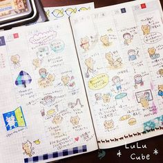 11/23~29のざっくり日記。 #ほぼ日手帳 #ほぼ日手帳カズン #ほぼ日 #絵日記 #lulucube