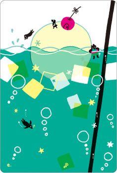 ソーダプール - etocoto オリジナル雑貨SHOP Digital Illustration, Graphic Illustration, Summer Poster, My Favorite Image, Japanese Artists, Illustrations And Posters, Pictures To Draw, Love Art, Illustrators