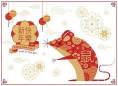 54 Ideas De Año Nuevo Chino 2020 Año De La Rata Imágenes De Año Nuevo Año Nuevo Chino Año Chino