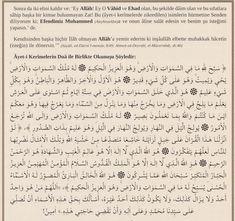 Garanti %100 Kabul Dua. HZ. ALİ YEMİN ETTİ! - Cübbeli Ahmet Hoca'dan Dua ve Zikirler Duaa Islam, Islam Quran, Allah, The 100, Religion, Messages, Blog, Islamic, Pdf