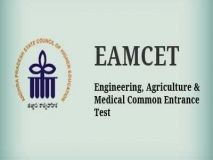 Andhra Pradesh to conduct own EAMCET on May 10 Telangana on May 14 The state of Andhra Pradesh (AP) will conduct its own Engineering, Agriculture and Medical Common Entrance Test (EAMCET) on Sunday, May 10, 2015. According to officials of the AP education ministry, more than 2,00,000 students are expected to appear for EAMCET 2015, to vie for the 1,65,080 engineering as well as medical seats in the state.