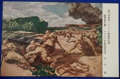 """1940's Pacific War Japanese Army Art Postcard """"Paratroops attacking on Palembang oil refinery"""" / vintage antique old card japan military - Japan War Art"""