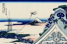 """Asakusa Honganji Temple in the Eastern Capital"" (東都浅草本願寺/Tōto Asakusa honganji); Asakusa Honganji Temple in the Eastern capital (Edo) - ""Thirty-six Views of Mount Fuji"" by Hokusai"