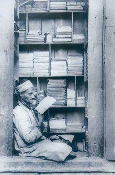 Jerusalem Library, Palestine, 1935   www.liberatingdivineconsciousness.com