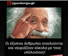 Human Behavior, Greek Quotes, Psychology Facts, Wise Words, Einstein, Funny Quotes, Poetry, Inspirational Quotes, Wisdom