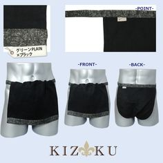 SAMURAI UNDERPANTS!? Advanced Japanese traditional underwear. Good absorption and ventilation, untightening FUNDOSHI for men. Etchu Fundoshi Double Gauze Classic made in Japan (Men's)