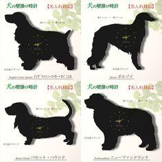 犬の壁掛け時計