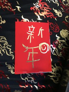 Chinese New Year lucky red envelopes- inside we put gold chocolate coins